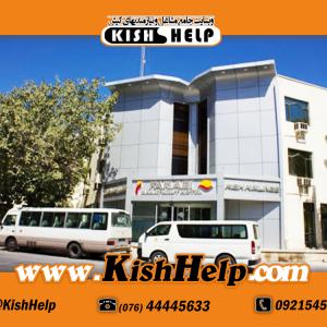 هتل-فارابی-کیش