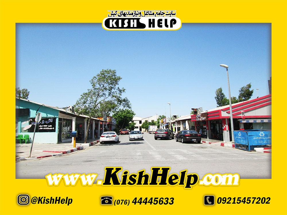 مرکز خرید خدماتی بوستان کیش (۲۰۰ واحدی)